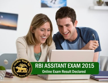 RBI Assistant result 2015 declared